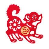 Perro no tejido de la tela como símbolo del Año Nuevo chino del perro 2018 Foto de archivo libre de regalías