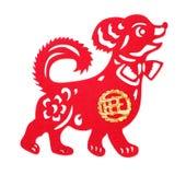 Perro no tejido de la tela como símbolo del Año Nuevo chino del perro 2018 Imágenes de archivo libres de regalías