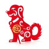 Perro no tejido de la tela de Standable como símbolo del Año Nuevo chino del perro 2018 Fotos de archivo