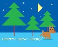 Perro y árbol de navidad divertidos Foto de archivo libre de regalías