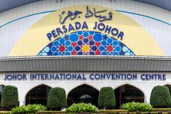 The Persada Johor International Convention Centre. Malaysia Royalty Free Stock Images