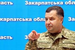Persconferentie van de Minister van Defensie van de Oekraïne Stepan Po Stock Foto