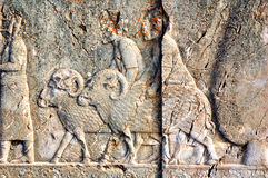 Persepolis. One of the capitals of the ancient Achaemenid empire Stock Photo