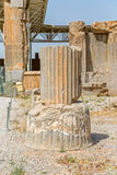 Persepolis Apadana Palace Column Base Royalty Free Stock Photos