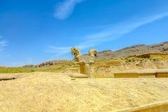 Persepolis Dziejowy miejsce 04 fotografia stock