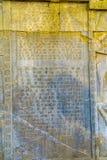 Persepolis Dziejowy miejsce 14 zdjęcia stock