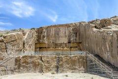 Persepolis Dziejowy miejsce 26 zdjęcia stock