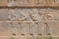 Persepolis Iran Fotografia Stock