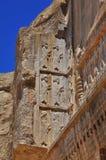 Persepolis Iran Fotografia Stock Libera da Diritti