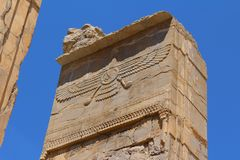 Persepolis, Iran : Symbole de Zoroastrianism images stock