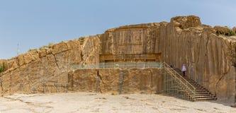 Persepolis kunglig persongravvalv Royaltyfria Bilder