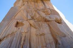Persepolis, The magnificent ruin of Persian, Achaemenid Empire, Stock Photo
