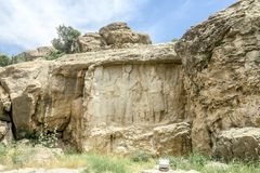Persepolis Naqsh-e Rajab 01 immagine stock libera da diritti