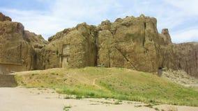 Persepolis naqsh-E Rustam
