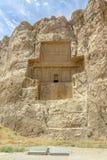 Persepolis Naqsh-e Rustam 09 images libres de droits