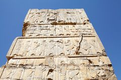 Persepolis Royalty Free Stock Photos