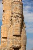 Persepolis Royalty Free Stock Photo