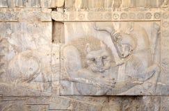 Persepolis Royalty Free Stock Image