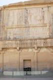 Persepolis royalty free stock photography