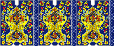 Persian background Stock Images