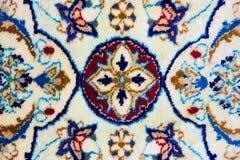 Persian carpet Royalty Free Stock Photo