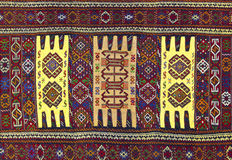 Persian Carpet Stock Images