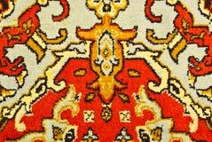 Persian carpets Royalty Free Stock Image