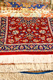Persian carpets. (Iranian carpets and rugs Royalty Free Stock Image