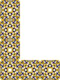 Persian corner ornament Royalty Free Stock Images