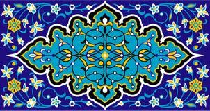 Persian cover. Vector illustration of Persian ornamental background stock illustration