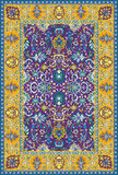 Persian detailed  carpet. Persian detailed old-styled  carpet Royalty Free Stock Photos