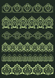 Persian floral borders with oriental elements Stock Photo