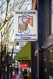 Persian House Restaurant PDX Royalty Free Stock Photo