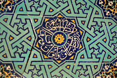 Persian Islamic Art Royalty Free Stock Photo
