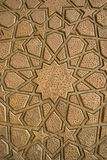 Persian Islamic Art Stock Photography