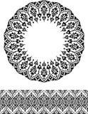 Persian ornament Stock Photos