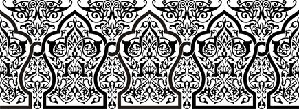 Persian ornament Royalty Free Stock Photo