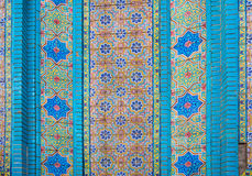 Persian patterns in Iran. Royalty Free Stock Image