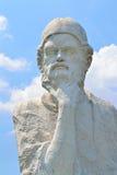 Persian Thinker. Ancient Philosopher Thinker Omar Khayyam Stock Photography