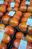 Persimmon lub kaki owoc Obrazy Stock