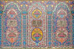 Persisk modell arkivfoton