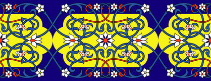 Perski ornament Zdjęcia Royalty Free