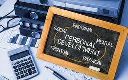 Persönliches Entwicklungskonzept Lizenzfreie Stockfotos