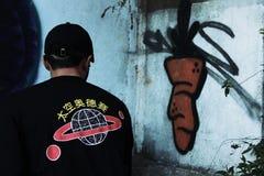 Person Looking at Graffiti Royalty Free Stock Photos