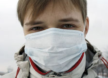 A person in a mask. A person in a medical mask Royalty Free Stock Images
