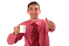 The person with a mug. On a white background Royalty Free Stock Photography