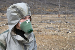 The person with respirator Royalty Free Stock Images