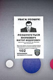 Person wanted as paper on the wall, kiev, Royalty Free Stock Images