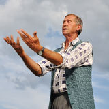Persona masculina envejecida media foto de archivo libre de regalías