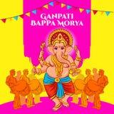 Personagem de banda desenhada do ganesha do senhor Chhurthi de Ganesh ilustração royalty free